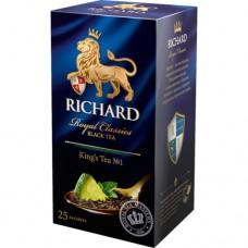 Чай черный в пакетиках для чашки Richard King's Tea №1. (Ричард Королевский чай №1) 25*2 г.