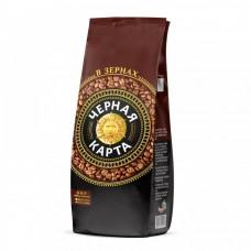 Кофе в зернах Черная карта, 500 г