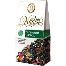 Чай зеленый листовой Nadin Весенний цветок, 50 г