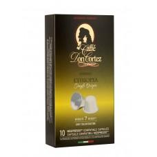 Кофе в капсулах Nespresso Carraro Don Cortez Ethiopia, 10*12 г