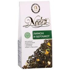 Чай зеленый листовой Nadin Лимон и бергамот, 50 г