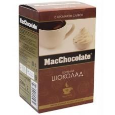 Горячий шоколад MacChocolate Сливки, 10*20 г