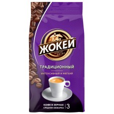 Кофе в зернах Жокей Традиционный, 100г