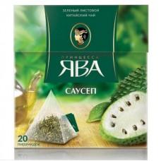 Чай зеленый в пирамидках Принцесса Ява Саусеп, 20*1,8 г