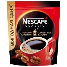 Кофе растворимый Nescafe Classic c молотой арабикой, м/у, 500 г