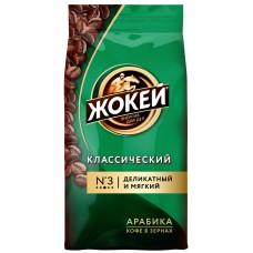 Кофе в зернах Жокей Классический, 500г