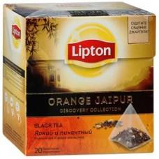 Черный чай в пирамидках Lipton Orange Jaipur, 20*1,8 г