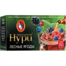 Чай черный в пакетиках для чашки Принцесса Нури Лесные ягоды, 25*1,5 г