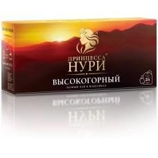 Чай черный в пакетиках для чашки Принцесса Нури Высокогорный, с/я, 25*2 г