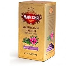 Чай черный в пакетиках для чашки, Майский Душистый Чабрец 25*2 г.