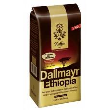 Кофе в зернах Dallmayr Ethiopia (Даллмаер Эфиопия), 500 г.