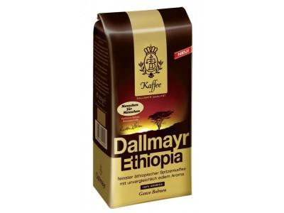Кофе в зернах Dallmayr Ethiopia (Даллмаер Эфиопия), 500 г