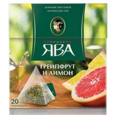 Чай зеленый в пирамидках Принцесса Ява Грейпфрут и лимон, 20*1,8 г