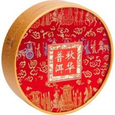 Чай черный прессованный Чю Хуа Пу-Эрх (медаль), выдержка 6 лет, 357 г