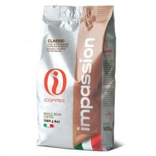 Кофе в зернах Impassion Classic (Импэшн Классик), 1 кг