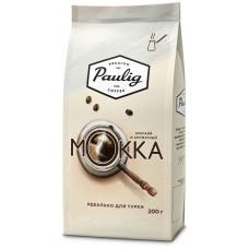 Кофе молотый для турки Paulig Mokka (Паулиг Мокка), 200 г