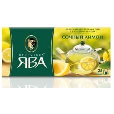 Чай зеленый в пакетиках для чашки Принцесса Ява Сочный лимон, 25*1,5 г