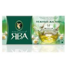 Чай зеленый в пакетиках для чашки Принцесса Ява Нежный жасмин, 25*2 г