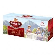 Чай черный в пакетиках для чашки, Майский Благородный Цейлонй 25*2 г.