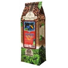 Кофе в зернах Broceliande Zambia (Броселианд Замбия), 1 кг