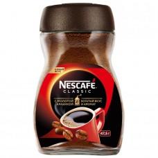 Кофе растворимый Nescafe Classic c молотой арабикой, банка, 47,5 г