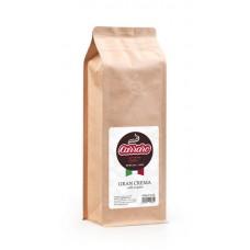 Кофе в зернах Carraro Gran Crema (Карраро Гран Крема), 1000 г