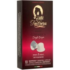 Кофе в капсулах Nespresso Carraro Don Cortez CostaRica, 10*12 г