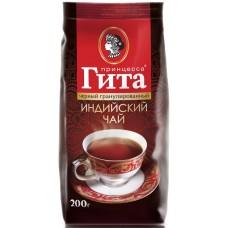 Чай черный Принцесса Гита Медиум, м/у, 200 г
