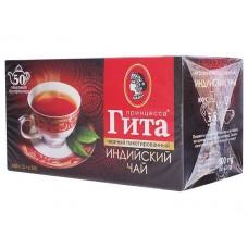 Чай черный в пакетиках для чашки Принцесса Гита Индия, б/я, 50*2 г