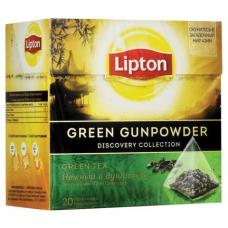 Зеленый чай в пирамидках Lipton Green Gunpowder, 20*1,8 г