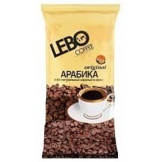 Кофе в зернах Lebo Original, 250 г