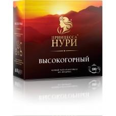 Чай черный в пакетиках для чашки Принцесса Нури Высокогорный, б/я, 100*2 г
