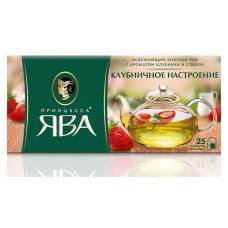 Чай зеленый в пакетиках для чашки Принцесса Ява Клубничное настроение, 25*1,5 г