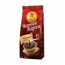 Кофе молотый Черная карта, 500 г