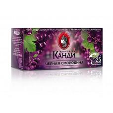 Чай черный в пакетиках для чашки Принцесса Канди Черная смородина, 25*1,5 г