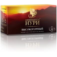 Чай черный в пакетиках для чашки Принцесса Нури Высокогорный, б/я, 50*2 г
