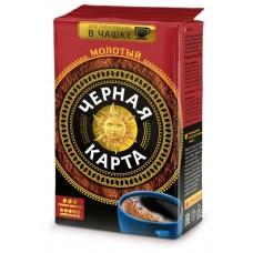 Кофе молотый для чашки Черная карта, 250 г