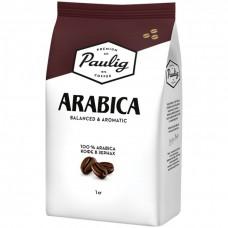 Кофе в зернах Paulig Arabica (Паулиг Арабика), 1 кг