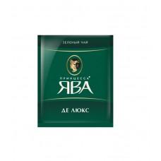 Чай зеленый в пакетиках для чашки Принцесса Ява Де Люкс, для HoReCa, 100*2 г