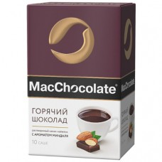 Горячий шоколад MacChocolate Миндаль, 10*20 г