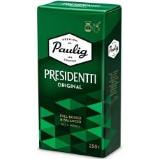 Кофе молотый Paulig Presidentti Original (Паулиг Президенти Ориджинал), 250 г.