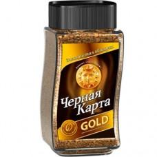 Кофе растворимый Черная карта Gold, банка, 47,5 г