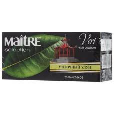Чай зеленый в пакетиках для чашки Maitre Молочный улун, 20*1,8 г