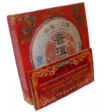Чай черный прессованный Конфуций Pu-er Долголетие, 100 г