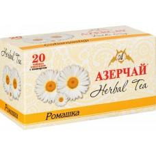 Чай травяной в пакетиках для чашки Азерчай Ромашка, 20*2 г